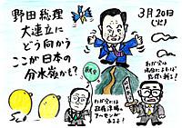 Mx4500fn_20120329_163502_001