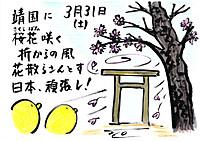 Mx4500fn_20120405_141640_002