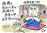 Mx4500fn_20120411_184118_004