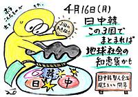 Mx4500fn_20120419_231852_002