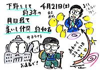 Mx4500fn_20120429_193706_003