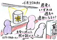 Mx4500fn_20120501_002206_003