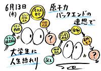 Mx4500fn_20120621_184058_006
