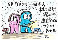 Mx4500fn_20120627_175611_003