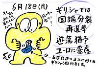 Mx4500fn_20120627_175611_004