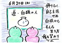 Mx4500fn_20120628_122806_001