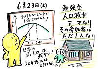 Mx4500fn_20120628_122806_004