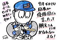 Mx4500fn_20120913_171840_002