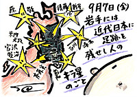 Mx4500fn_20120916_002206_001
