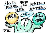 Mx4500fn_20120916_002206_003