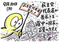 Mx4500fn_20120916_002206_004