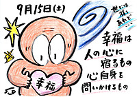 Mx4500fn_20120921_234010_001