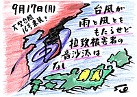 Mx4500fn_20120921_234010_003