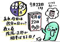 Mx4500fn_20120925_234316_004