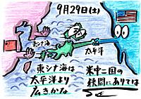 Mx4500fn_20121001_230218_003