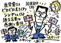 Mx4500fn_20121010_110102_004