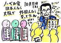 Mx4500fn_20121012_233755_003