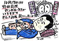 Mx4500fn_20121022_125453_003