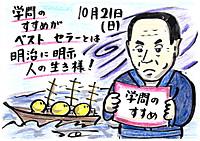 Mx4500fn_20121023_232021_003
