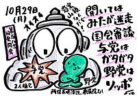 Mx4500fn_20121101_102241_003