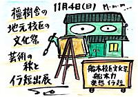 Mx4500fn_20121109_233349_001