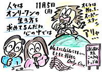 Mx4500fn_20121109_233349_002