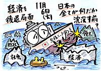 Mx4500fn_20121109_233349_003