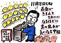 Mx4500fn_20121113_003851_001