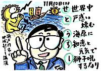 Mx4500fn_20121113_003851_003
