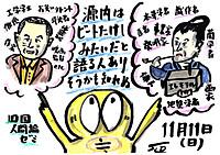 Mx4500fn_20121113_003851_004