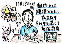 Mx4500fn_20121122_235856_004