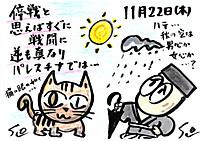 Mx4500fn_20121124_231935_004