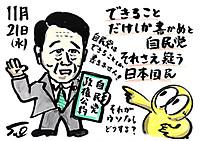 Mx4500fn_20121126_120644_001