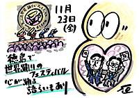 Mx4500fn_20121128_230301_001