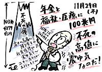 Mx4500fn_20121203_205409_002