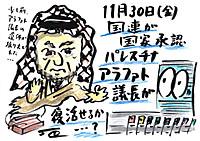 Mx4500fn_20121203_205409_003