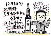 Mx4500fn_20121203_205409_004