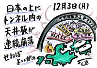 Mx4500fn_20121210_155757_002