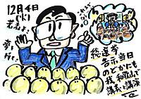 Mx4500fn_20121210_155757_003