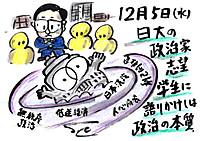 Mx4500fn_20121210_155757_004