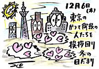 Mx4500fn_20121211_131821_001
