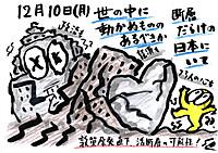 Mx4500fn_20121213_230637_001