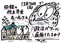 Mx4500fn_20121226_130131_002