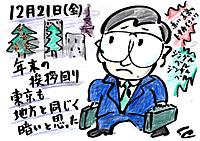 Mx4500fn_20121226_130131_003
