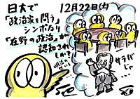 Mx4500fn_20121226_130131_004