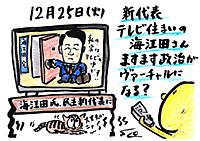 Mx4500fn_20121229_230528_003
