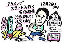 Mx4500fn_20121229_230528_004