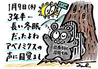Mx4500fn_20130115_162649_003