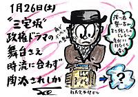Mx4500fn_20130129_150444_004