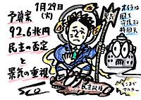 Mx4500fn_20130210_235330_003